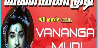 Vanangamudi Tamil Full Movie