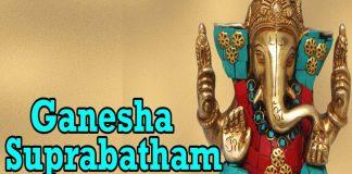 Vinayaka Suprabatham – Lord Ganesha Suprabatham