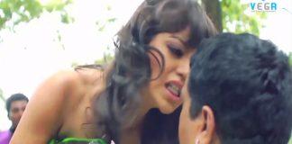 aaru video song