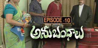 anubhandhalu Telugu TV Serial Episode # 10