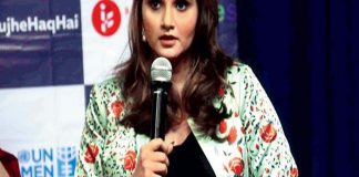 sania Mirza Launch Women Campaign Video Launch