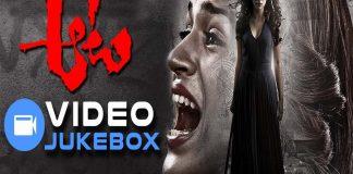 Aata Movie Video Jukebox Latest Tollywood Movie 2016
