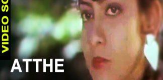 Ade Raaga Ade Haadu Movie Atthe Magalu Video Song