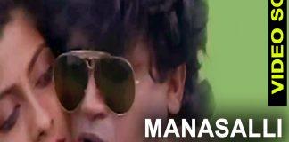 Ade Raaga Ade Haadu kannada Movie Manasalli Ninthe Video Song
