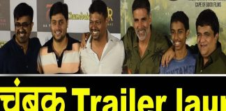 Akshay Kumar Grand Entry at Trailer Launch of Marathi Film Chumbak.jpg