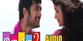 Ala Ela Telugu Movie | Audio Songs Jukebox | Rahul, Hebha Patel, Bhanu Sri Mehra