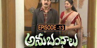 Anubhandhalu Telugu TV Serial Episode #13