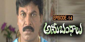 nubhandhalu Telugu TV Serial Episode #14