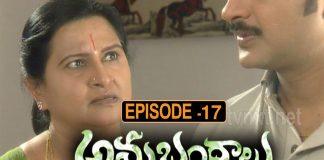 Anubhandhalu Telugu TV Serial Episode #17