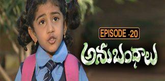 Anubhandhalu Telugu TV Serial Episode #20