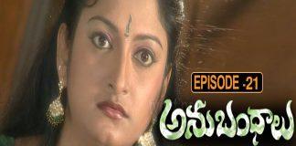 Anubhandhalu Telugu TV Serial Episode #21