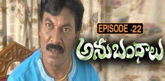 Anubhandhalu Telugu TV Serial Episode 22 Sri Charan, Vinod bala, Preethi Nigam
