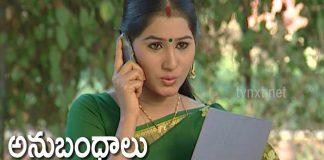 Anubhandhalu Telugu TV Serial Episode #29 Sri Charan, Vinod bala, Preethi Nigam