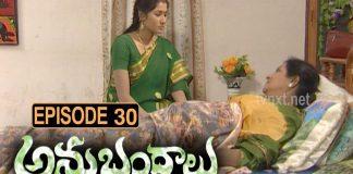 Anubhandhalu Telugu TV Serial Episode 30 Sri Charan, Vinod bala, Preethi Nigam