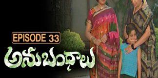Anubhandhalu Telugu TV Serial Episode # 33 Sri Charan, Vinod bala, Preethi Nigam