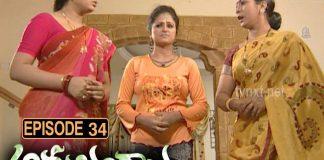 Anubhandhalu Telugu TV Serial Episode #34