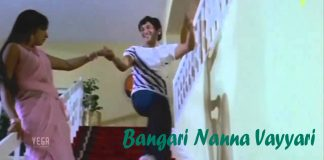 Apoorva Sangama kannada Movie Bangari Nanna Vayyari Video Song
