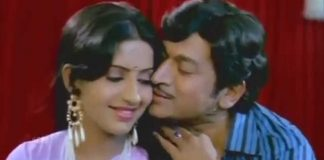 Apoorva Sangama movie Aralide Thanu Mana Nodutha Ninna Video Song