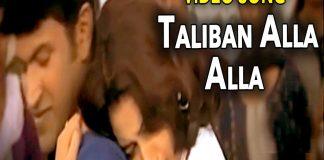 Appu Movie Taliban Alla Alla Video Song Puneeth Rajkumar & Rakshita