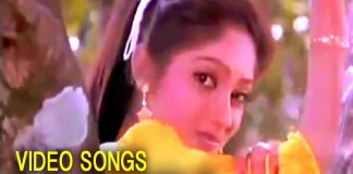 Aralida Hoovugalu Movie Kamana Billali Video Song