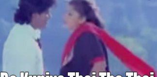 Ba Kuniva Thai Tha Thai Video Song - Aasegobba Meesegobba Movie