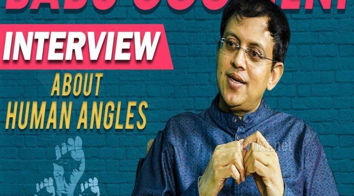 Babu Gogineni Exclusive Full Interview Human Angles