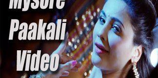 Bachchan Telugu Movie Songs - Mysore Pak Special Item Song