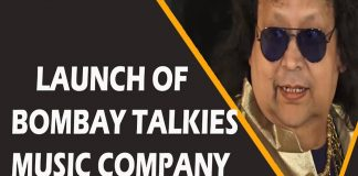 Bombay Talkies Music Company Launch By Composer & Singer Bappi Lahiri TVNXT BOLLYWOOD