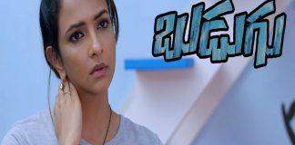 Budugu Telugu Movie Lalinche Amme Full Video Song