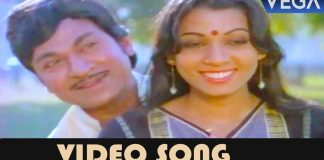 Cheluveye Ninna Nodalu Video Song Hosa Belaku Movie