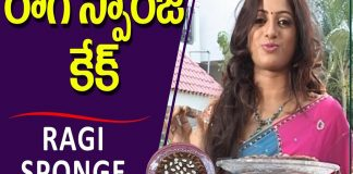 Eggless Ragi Sponge Cake Recipe Udaya Bhanu