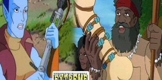 Extreme Dinosaurs Episode 52 A Bone to Pick TVNXT KIDZ