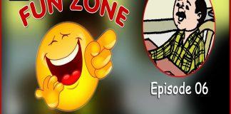 Fun Zone - Episode 06 copy