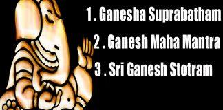 Ganesh Chaturthi Special Suprabatham , Maha Manthra & Vinayaka Stotram