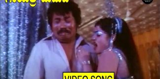 Gayathri Maduve Movie Songs Innu Yake Baralilla Video Song Anant Nag, Ambika