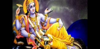 Gayathri manthram Full Songs