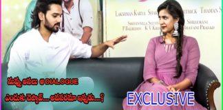 Happy Wedding Telugu Movie Team Interview - Sumanth Ashwin, Niharika Konidela