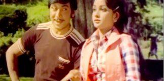 Havina Hede Kannada Movie Myname is Raj Video Song