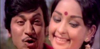 Hoovinda Bareda Kannada Movie Back To Back Video Songs