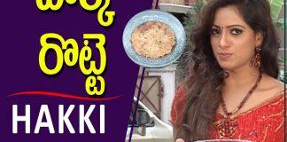 How To Cook Hakki Rotte (Rice Flour Rotti) Repice Udaya Bhanu