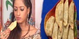 How To Make Chimili Kajjikayalu Recipe udaya bhanu
