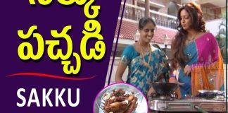 How To Make Sakku Pachhadi Cooking With Udaya Bhanu