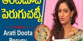 How to Cook Arati Doota Perugu Chutney (Banana Stem Chutney)