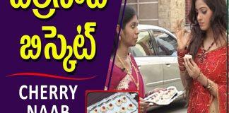 How to Make Cherry Naab Biscuit Udaya Bhanu