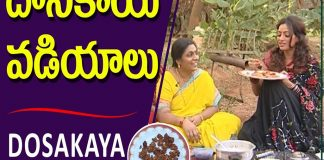 How to Make Dosakaya Vadiyalu Recipe Udaya Bhanu