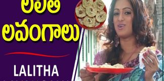 How to Make Lalitha Lavangalu Recipe Udaya Bhanu