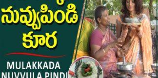 How to Make Munakkada Nuvvula Pindi Kura Recipe
