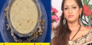 How to Make Muthyala Payasam Recipe with Udaya Bhanu