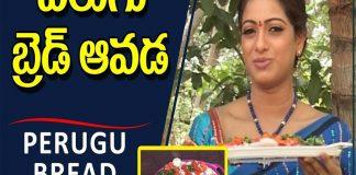 How to Make Perugu Bread Vada Recipe Uday Bhanu