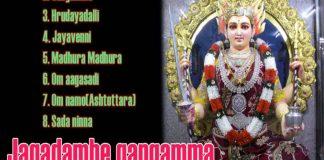 Jagadambe Gangamma Nee Bega Baaramma 2 - Goddess Gangamma Matha Songs